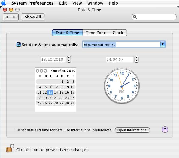 Настройка синхронизации времени в MacOS
