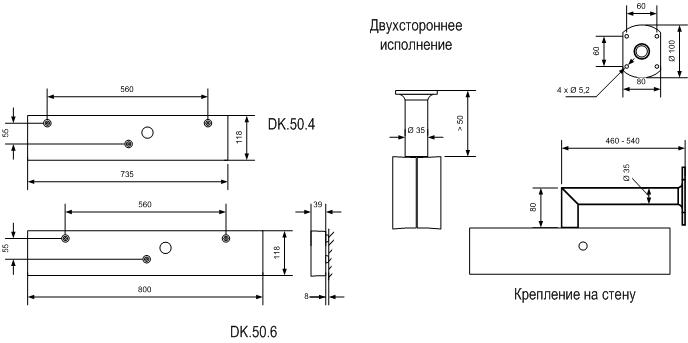 Цифровые часы MOBATIME - серия DK - габаритные и монтажные размеры