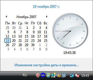 Синхронизация времени Windows Vista